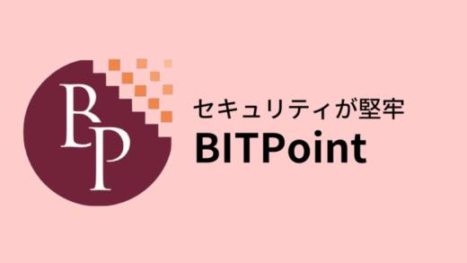 Bitpointnews Bay Bilen Kripto Haber